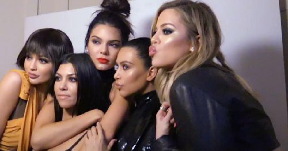 15 Facts About The Kardashians